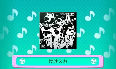 けけスカ 固定リンク  とび森 ミュージックジャケットコレクション(随時更新)